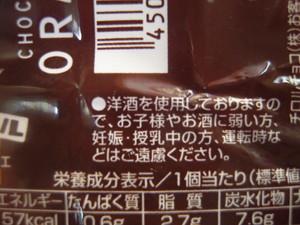 DSCN6860.JPG