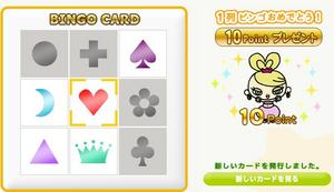 bingo2 (2).jpg